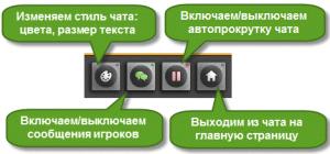 instr_06_buttons